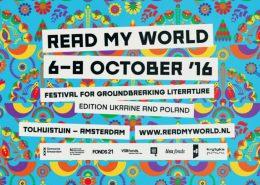 read-my-world